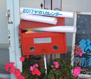 201612311116197c6.jpg