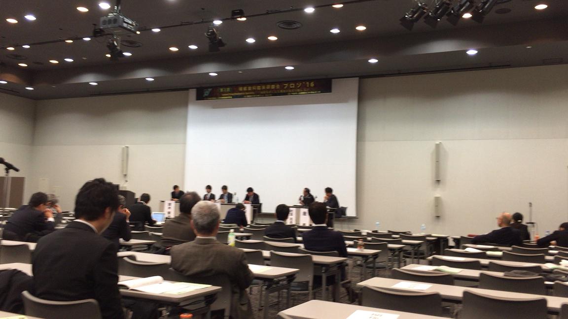 日本補綴歯科学会第2回補綴歯科臨床研鑽会プロソ16に参加しました