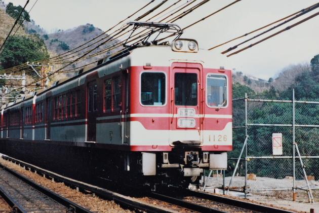 P3200355.jpg
