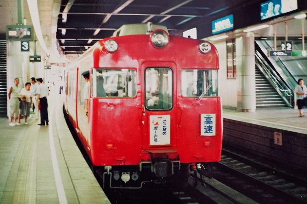 P3200361.jpg