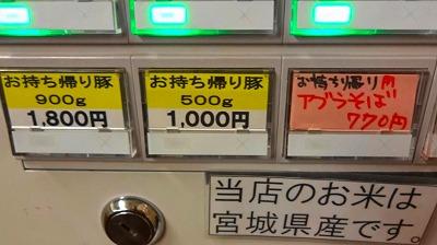 20161210192720(2).jpg