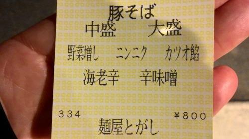 MAH07152(5).jpg