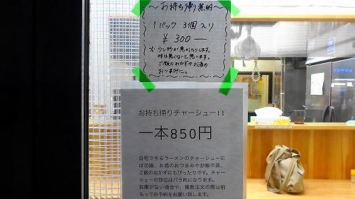 MAH07286(4)_20170116130159ca1.jpg