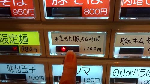 MAH08068(2).jpg