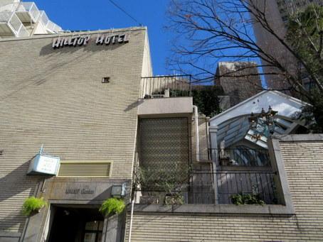 山の上ホテル20