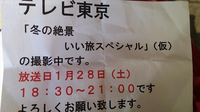20170110_105145_R.jpg