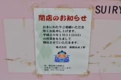 DSC_0023_201611250101222f1.jpg