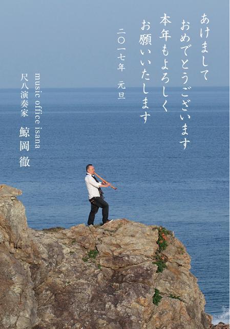 20170101kuji.jpg