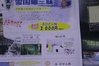 IMG_6811_201701261543521b7.jpg