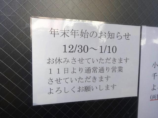 DSC04717.jpg