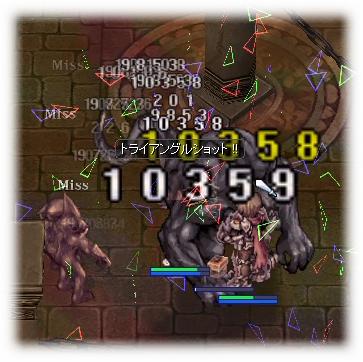 魔神の塔2