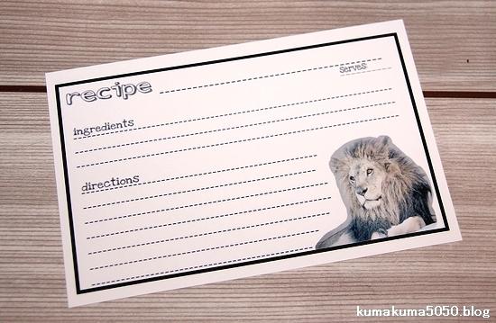 ライオンのレシピカード_1