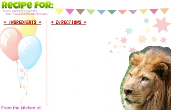 tamagos free recipe card lion_6
