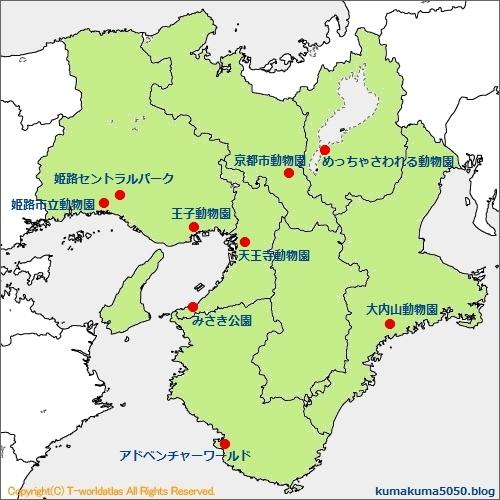 関西・近畿地方 ver 2