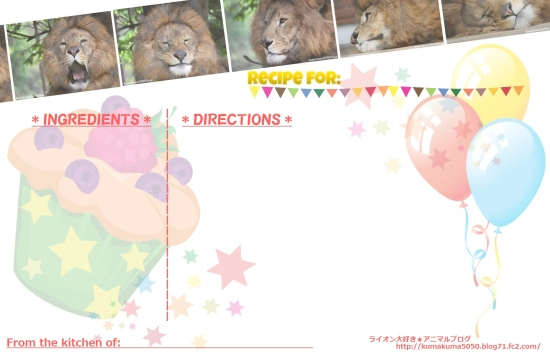 tamagos free recipe card lion_7