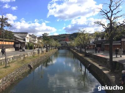 広島県 熊野町 熊野吹奏楽団