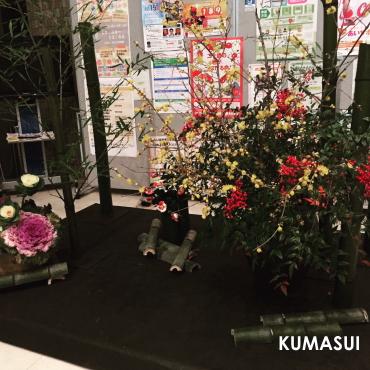広島県 熊野吹奏楽団