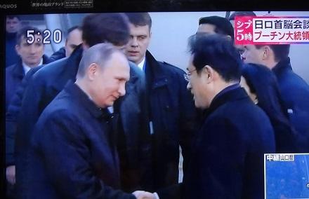 2岸田外相が出迎え、山口県知事に寒いので温かい服を着て