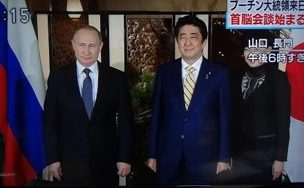 3総理と奥様がお迎え