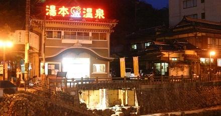 11大谷山荘の近くに公衆浴場そのまえが音信川
