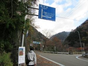 面河渓入口1