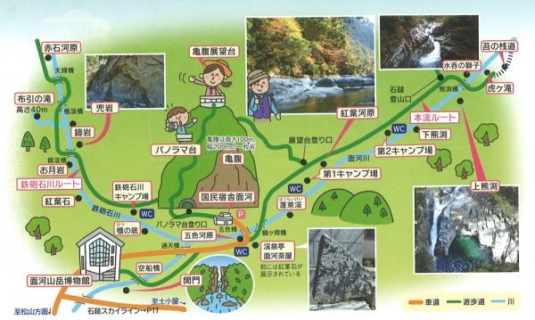 面河渓マップ