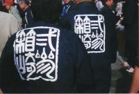 箱崎061