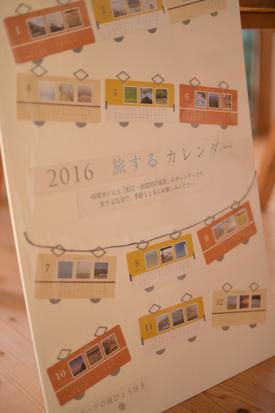 20170117_5973.jpg