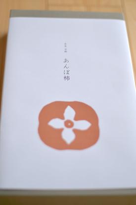 20170117_5976.jpg