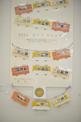 20170129_6050.jpg