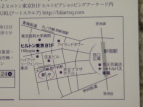 3-P1040527.jpg