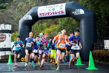 2016 TOKYO8峰マウンテントレイル(小野口さん撮影)②