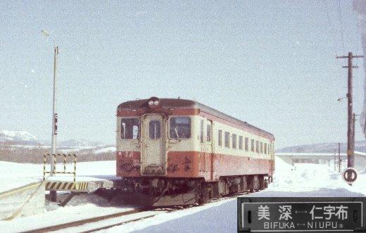 1612A6.jpg