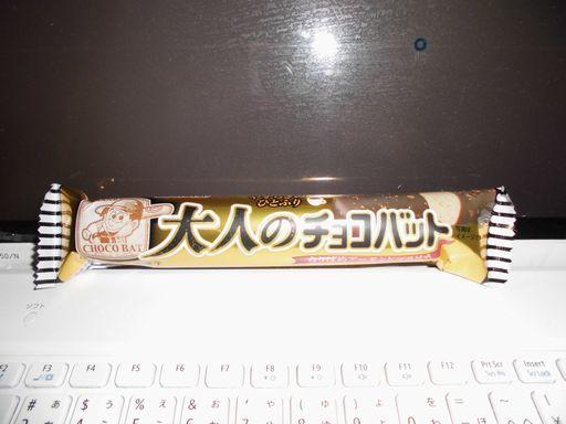 ayuki0114-4.jpg