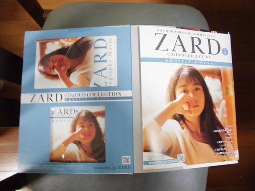 azard0211-3.jpg