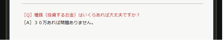 伊藤ススムパワトレ5