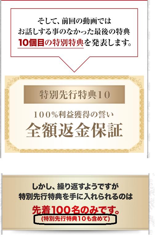 ウィンザークラブジャパン3