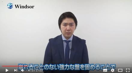 ウィンザークラブジャパンのテロップミス1