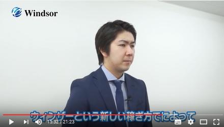 ウィンザークラブジャパンのテロップミス2