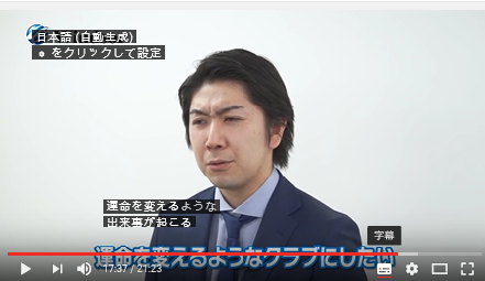 ウィンザークラブジャパンのテロップミス3