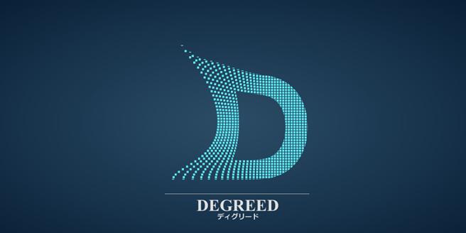 ディグリードプログラムの全文0