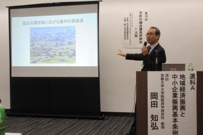 岡田知弘教授in大阪