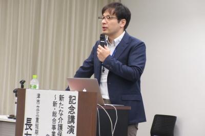 長友薫輝教授in大阪