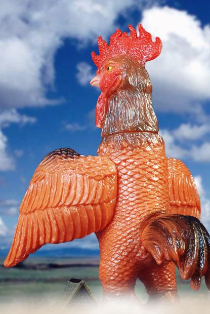ザンギラー橙13