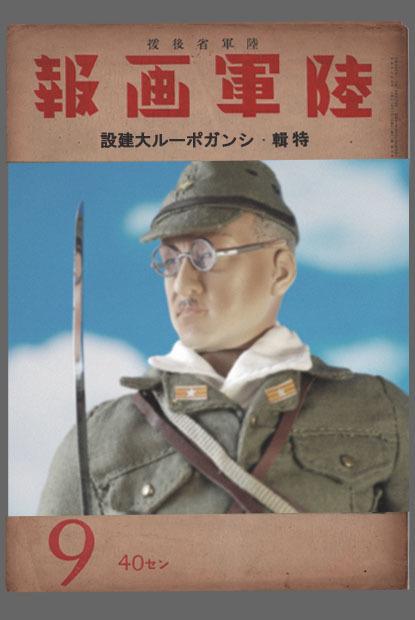 中川三郎少佐001