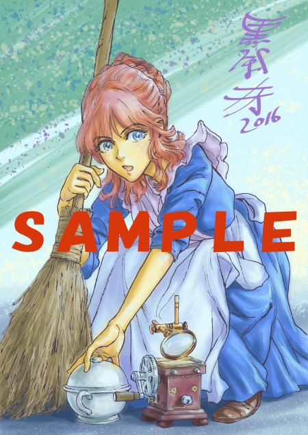 ZIN購入特典Sample