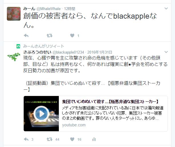 SnapCrab_NoName_2017-1-25_15-34-2_No-00.png