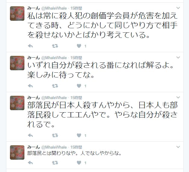 SnapCrab_NoName_2017-1-25_16-17-7_No-00.png