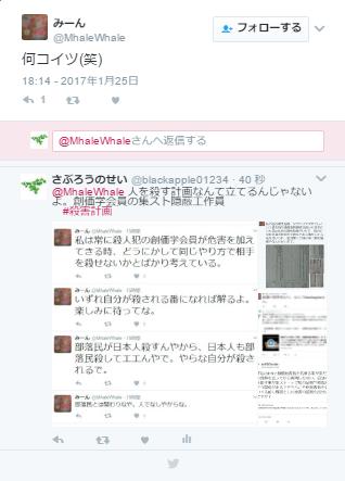 SnapCrab_NoName_2017-1-25_18-26-36_No-00.png