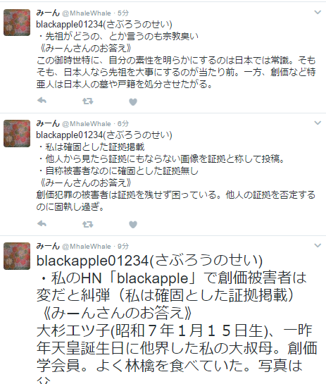 SnapCrab_NoName_2017-1-25_18-45-8_No-00.png